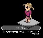 f0070856_1573142.jpg
