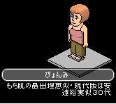 f0070856_1575444.jpg