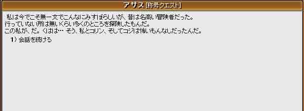 久々のON!!!!_f0016964_0393252.jpg