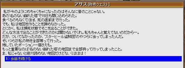 久々のON!!!!_f0016964_039577.jpg