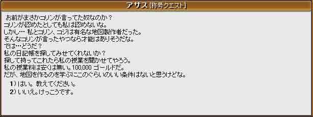久々のON!!!!_f0016964_0401060.jpg
