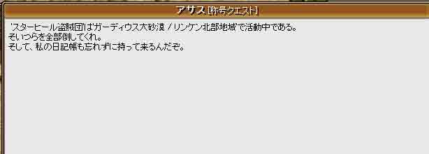 久々のON!!!!_f0016964_0434397.jpg