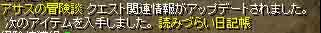 久々のON!!!!_f0016964_0435630.jpg