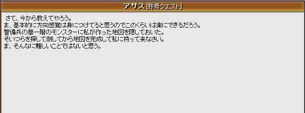 久々のON!!!!_f0016964_0441191.jpg