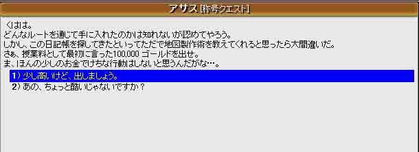 f0016964_04441.jpg