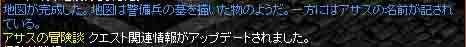 久々のON!!!!_f0016964_0445439.jpg