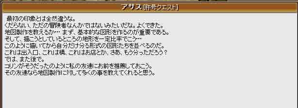 久々のON!!!!_f0016964_045377.jpg