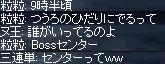 b0050075_18592998.jpg