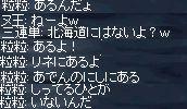 b0050075_190084.jpg