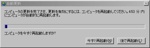 d0017381_3593182.jpg