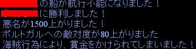 f0006098_255285.jpg