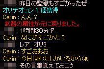 f0019599_1315381.jpg