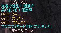 f0019599_13222224.jpg