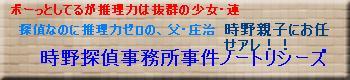 f0073503_1903783.jpg