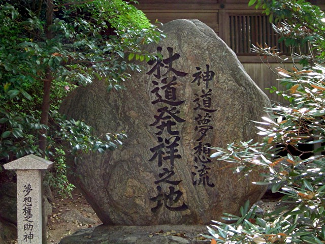 宝満宮 竃門神社_a0042310_14331036.jpg