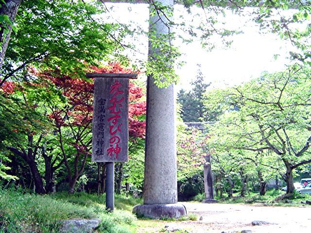 宝満宮 竃門神社_a0042310_14383471.jpg