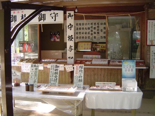宝満宮 竃門神社_a0042310_14411146.jpg