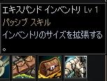 b0062614_10584149.jpg