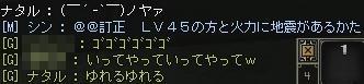 c0020915_22512937.jpg