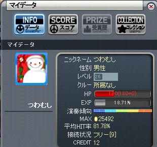 e0036517_16254238.jpg