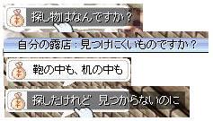 f0030717_14294321.jpg