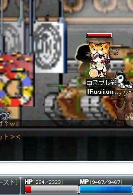本体撃破(´;ω;`)_e0024628_1859260.jpg