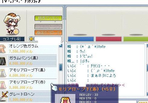 本体撃破(´;ω;`)_e0024628_193531.jpg