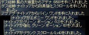 f0070833_1335361.jpg