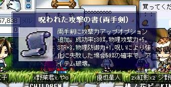 f0035438_2293195.jpg