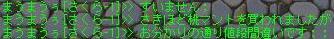f0035438_513896.jpg