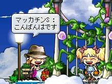 f0020739_2431445.jpg