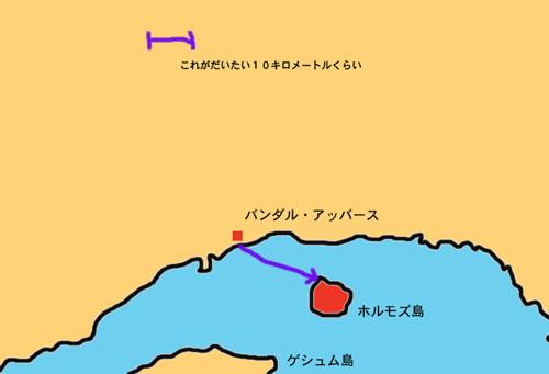 b0006449_19475653.jpg