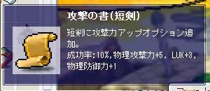 f0021153_2241172.jpg