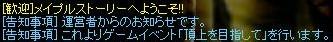 f0047359_1925424.jpg