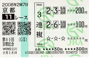 a0037165_18491567.jpg