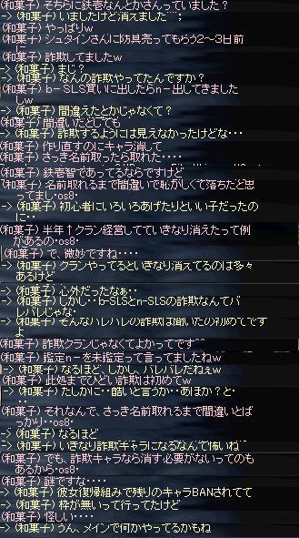 f0043866_10545177.jpg