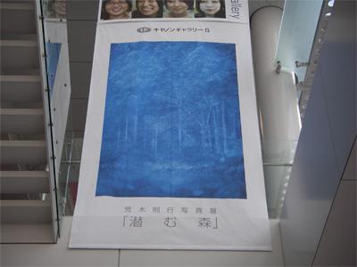 東京へ行ってました_d0028272_2245177.jpg