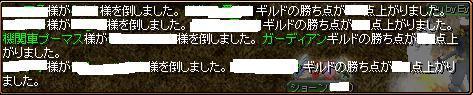 e0043476_23271426.jpg