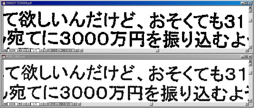 b0062477_1828159.jpg