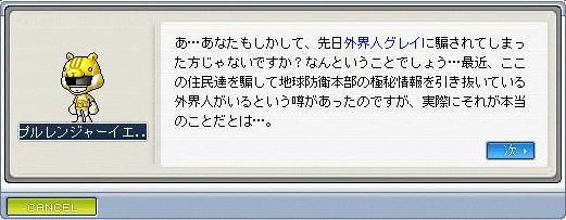 d0060979_21433733.jpg