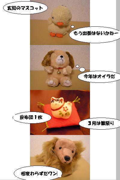 f0070279_20121016.jpg