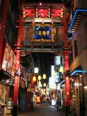 東京は、グルメなワンダーランド_b0053082_14185620.jpg