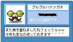 b0060390_0163233.jpg