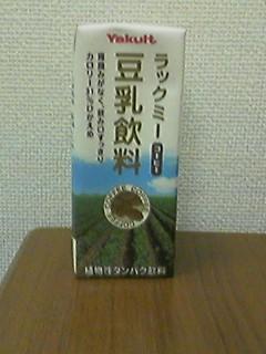 b0016292_1414668.jpg