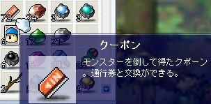 f0034592_20123314.jpg