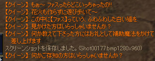 c0014493_10151857.jpg