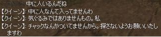 c0014493_1028028.jpg