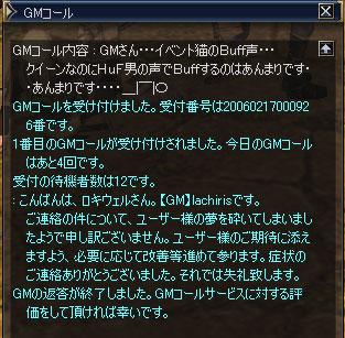c0014493_10442057.jpg