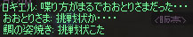 c0014493_105342100.jpg