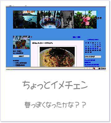 d0030994_2327951.jpg